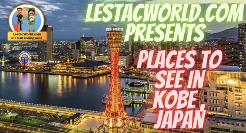 Places to see/visit in Kobe ?